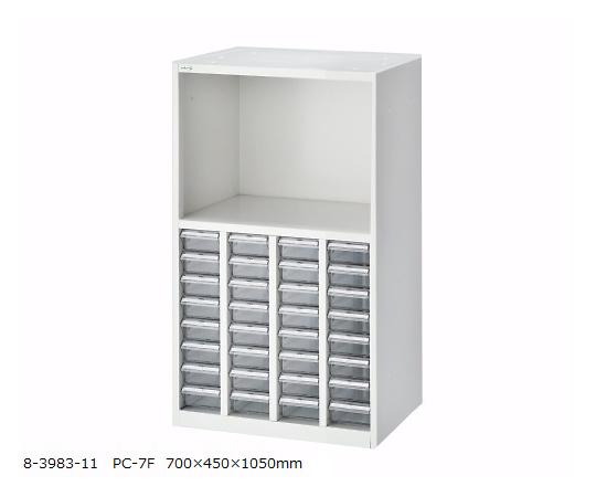 高質で安価 ナビス(アズワン) PC-7F セレクトナビユニット 小物トレータイプ 700×450×1050 PC-7F, 業務用プロ道具 厨房の匠:0200a079 --- gerber-bodin.fr