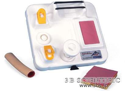 【送料無料】【無料健康相談 対象製品】世界基準 3Bサイエンフィティック社外科手術トレーニングセット