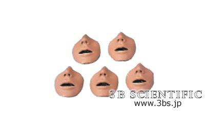 【送料無料】【感謝価格】世界基準 3Bサイエンフィティック社フェイスマスク、10個(W44537、W44538、W44556、W44597、W44616用)