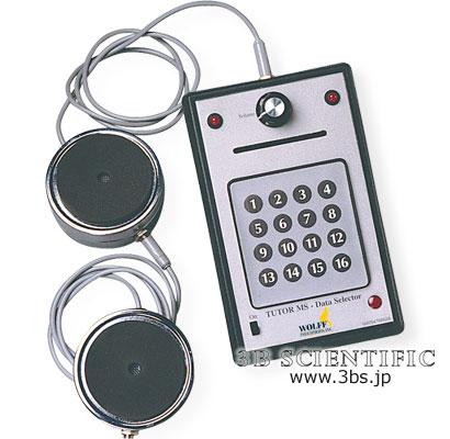 【送料無料】【無料健康相談 対象製品】世界基準 3Bサイエンフィティック社心音&呼吸音再生機