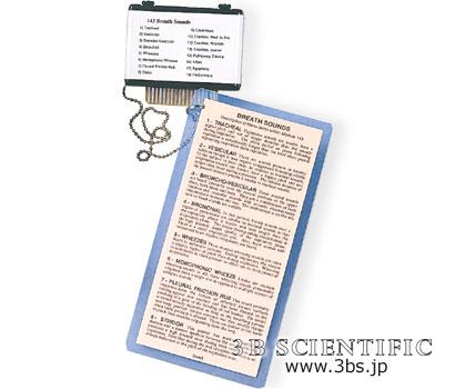 【送料無料】【無料健康相談付】世界基準 3Bサイエンフィティック社呼吸音(W49400用)