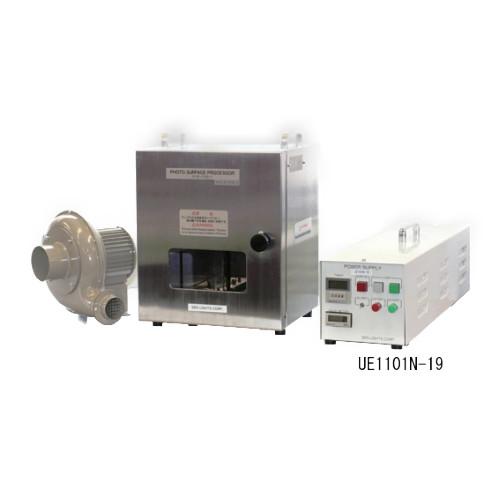 UVオゾン洗浄装置UE1101N-19 【アズワン】
