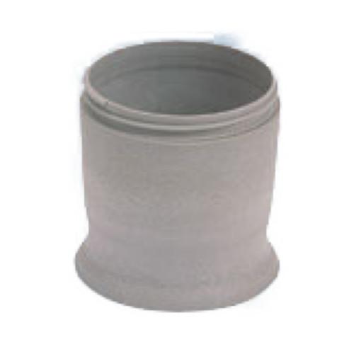 分析ミル A11.5粉砕容器80ml 【アズワン】