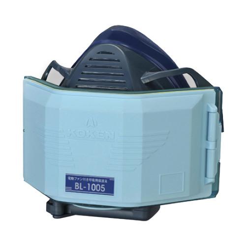 呼吸用保護具 BL-1005 【アズワン】