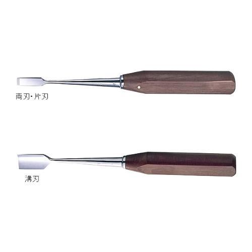 【送料無料】MMIサンプライト骨ノミ 片刃状 刃幅15mm ベーク柄
