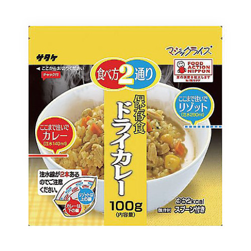 非常用食品 (ドライカレー/50食分)