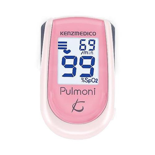 パルモニ KM-350 (コーラルピンク)