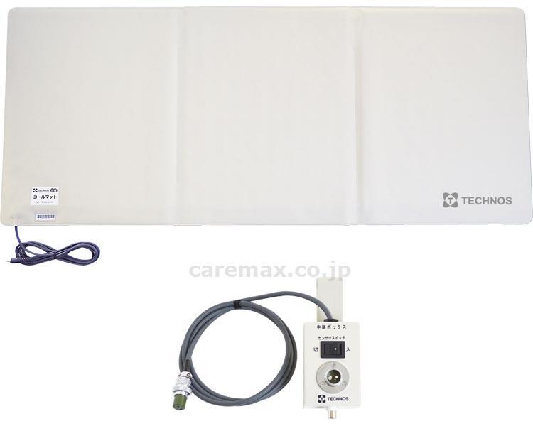 【送料無料】コールマット・徘徊コール HC-3 MS900 ケアコム4P C4 テクノスジャパン R0114