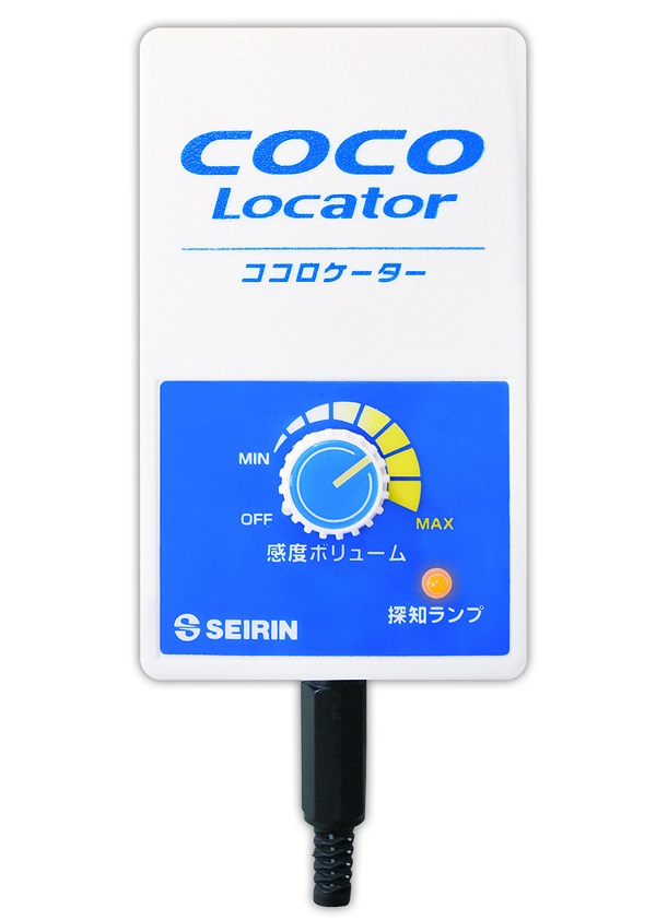 【送料無料】【あす楽】セイリン(SEIRIN)治療点探索機 ココロケーター