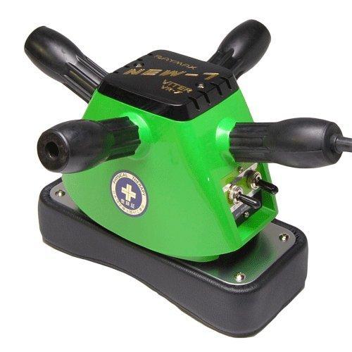 【あす楽】【送料無料】【無料健康相談 対象製品】レイマックス 小型手持ち式マッサージ器 バイターNEW-7
