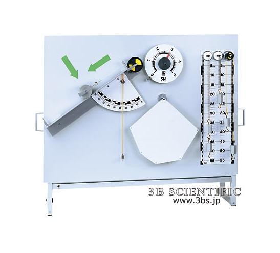 【送料無料】【無料健康相談 対象製品】磁気ボード用力学実験セット