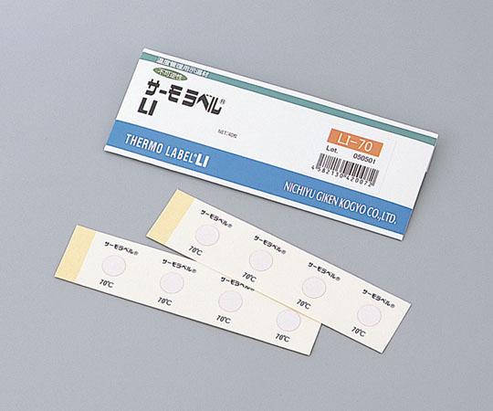 サーモラベル LI-70 40入 【アズワン】