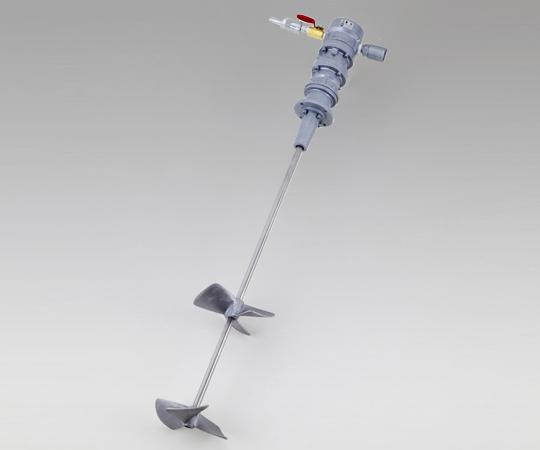 エアーミキサー M05-600DN 【アズワン】