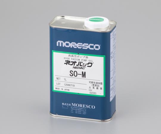 真空ポンプオイル SO-M 4L 【アズワン】【02P06Aug16】