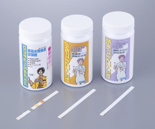 水質検査試験紙 ECO 【アズワン】【02P06Aug16】
