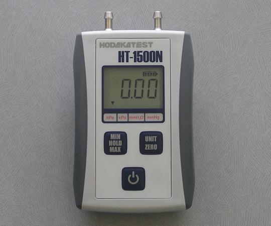 小型デジタルマノメータHT-1500NL 【アズワン】