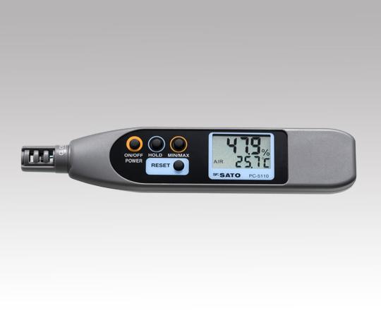 ペンタイプ温湿度計 PC-5110 【アズワン】【02P06Aug16】