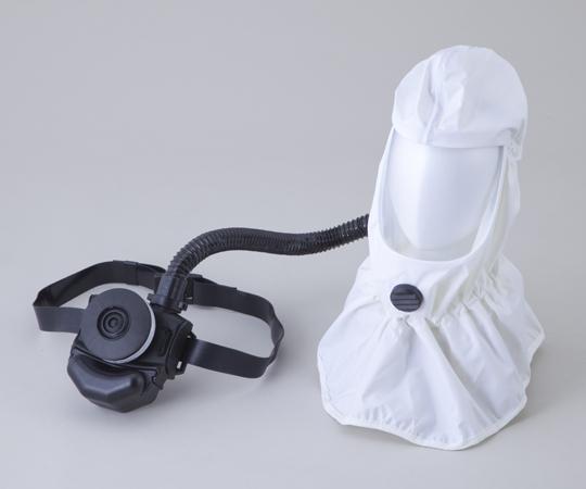 高性能電動ファン付呼吸用保護具本体セット 【アズワン】【02P06Aug16】