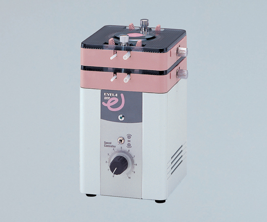 定量送液ポンプ MP-1100 【アズワン】