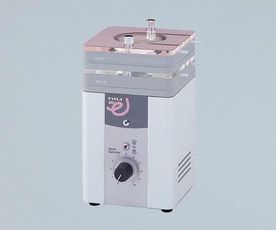 定量送液ポンプ MP-1100A 【アズワン】【02P06Aug16】