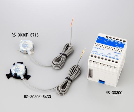 漏液センサーRS-3030F-6430 【アズワン】【02P06Aug16】