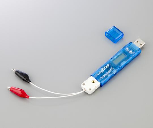 電圧ロガーLS200-V 【アズワン】
