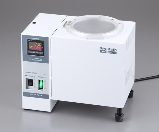 冷却ピットP130-HC 【アズワン】【02P06Aug16】