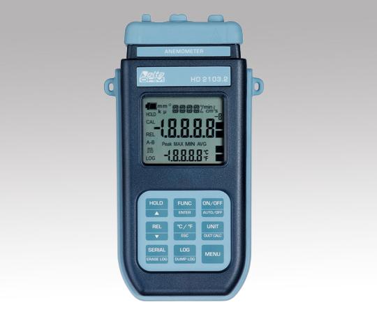 風速・温度計HD2103.2K 【アズワン】【02P06Aug16】