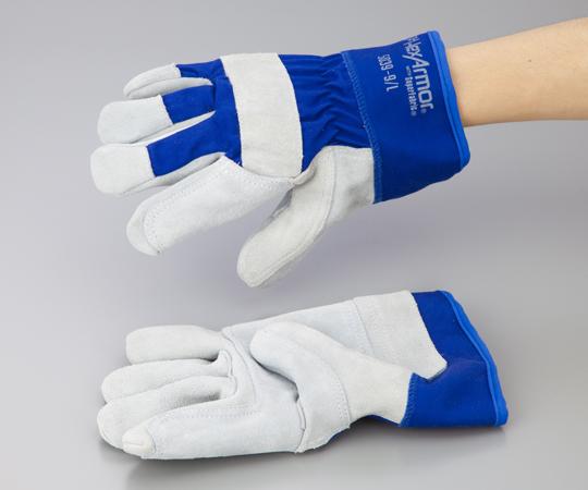 安全手袋 5039(耐切創) 【アズワン】