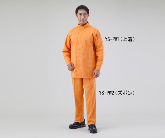 耐熱・耐切創作業服 YS-PW1XL 【アズワン】