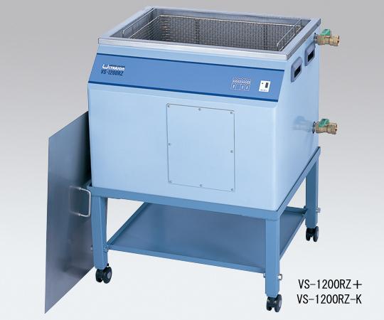 卓上大型超音波洗浄器VS-1200RZ 【アズワン】