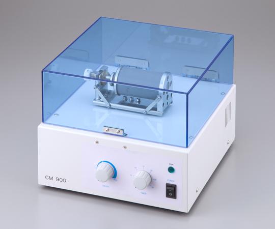 小型水平振動粉砕機CM900 【アズワン】