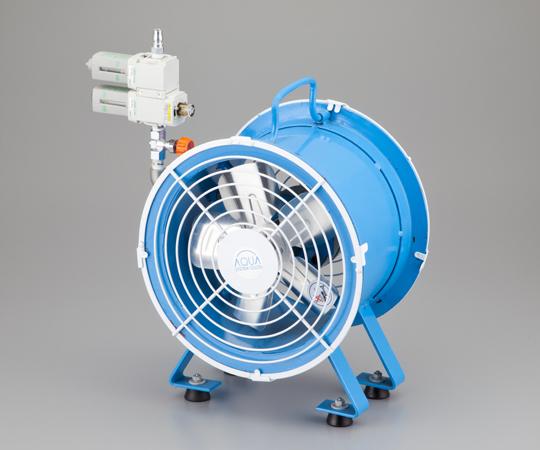 軸流型送風機 AFR-08 【アズワン】