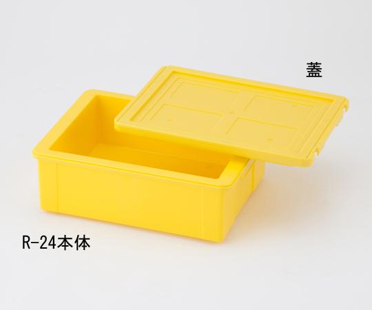 保温コンテナーR-24身本体 【アズワン】