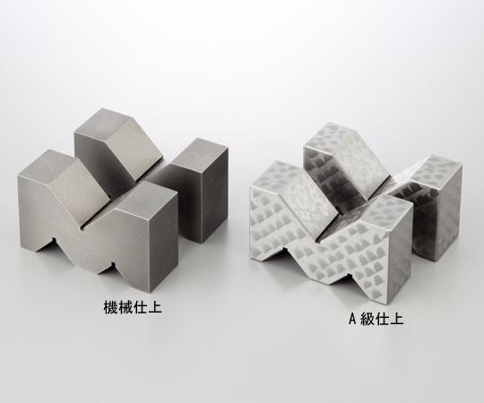 VブロックA型 126-50A 【アズワン】