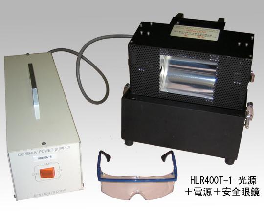 ハンディキュアラブ HLR400T-1 【アズワン】
