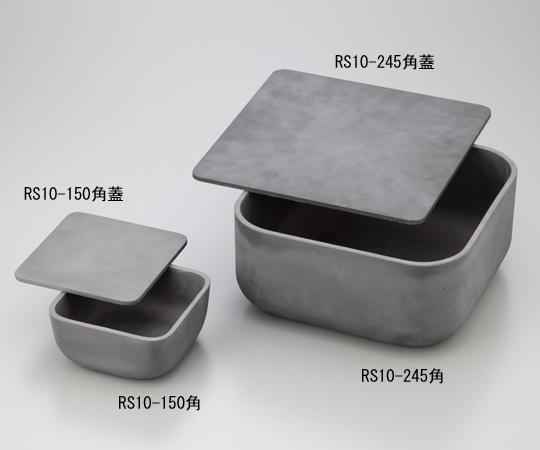 トレイRS10-150角 【アズワン】