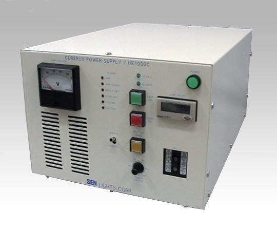 UV硬化装置HE1000CS電子式電源 【アズワン】