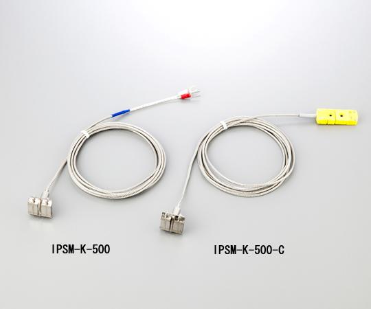 温度センサーIPSM-K-250-C 【アズワン】