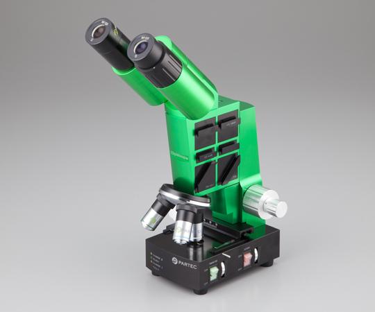 ポータブル蛍光顕微鏡CY-S-4005 【アズワン】