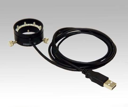 LED照明LRF-45/32W-USB 【アズワン】【02P06Aug16】