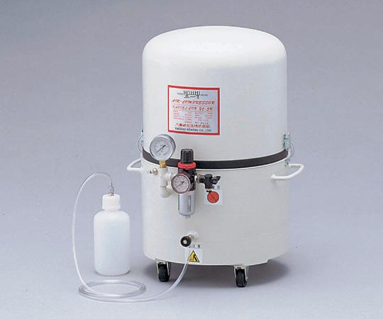 低騒音コンプレッサーR&D用YC-3RS 【アズワン】