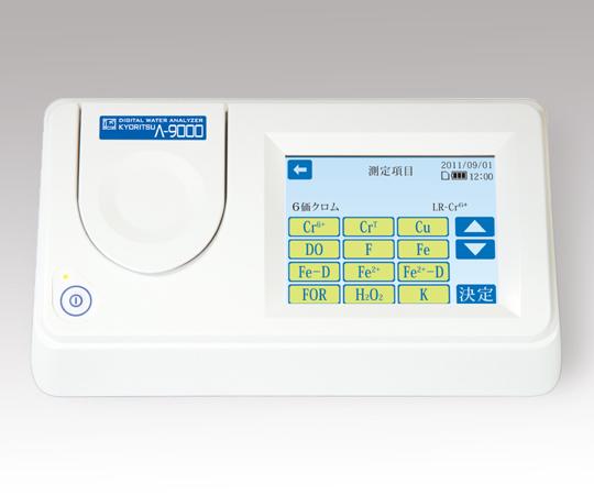 多項目水質計L-9000 【アズワン】【02P06Aug16】