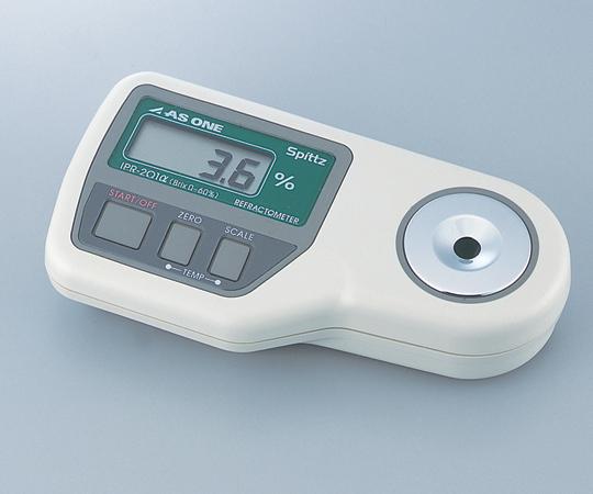 デジタル糖度計 IPR-201アルファ 【アズワン】