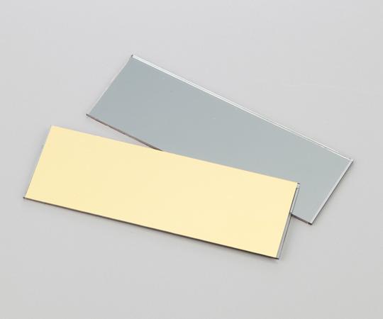 ゴールドコートスライドSTJ-0182 【アズワン】
