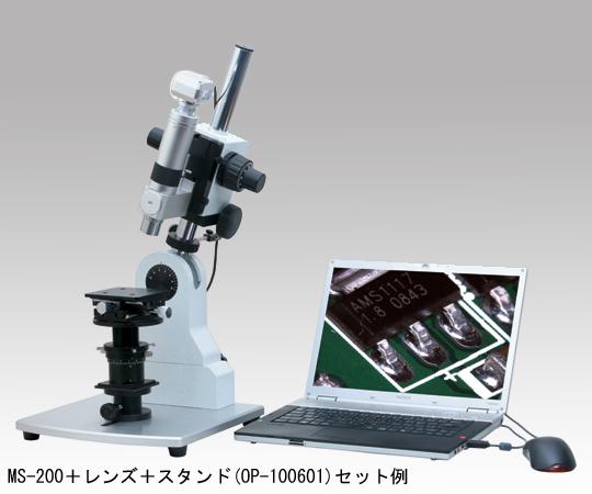 デジタルマイクロスコープOP100602 【アズワン】【02P06Aug16】
