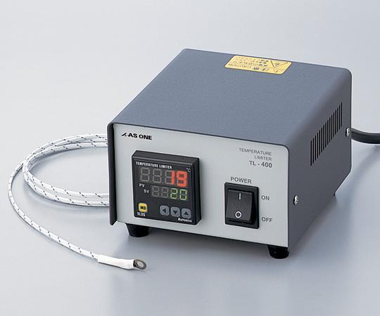 温度過昇防止器 TL-400 【アズワン】