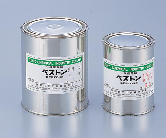 アズワン理化学製品も全て当店にて購入可能となりました エポキシ系接着剤ベストン PM-4 主剤1kg アズワン 新作 大人気 のセット 迅速な対応で商品をお届け致します 硬化剤500g