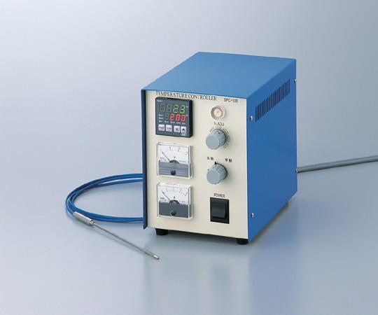 温度コントローラー SPC-100 【アズワン】