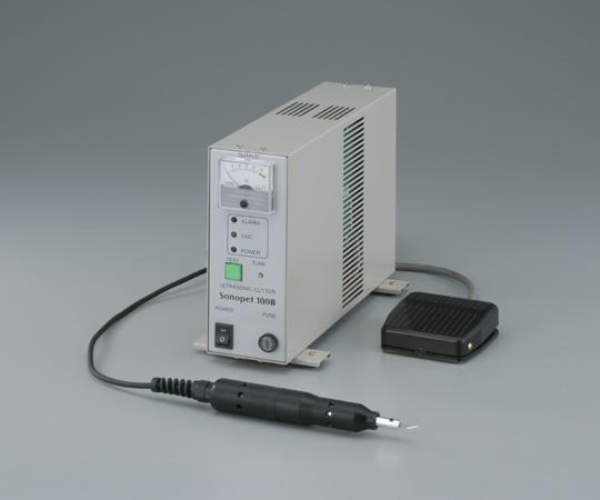 超音波カッターSONOPET100B-C 【アズワン】